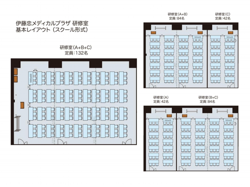 roomlayout20140911_02