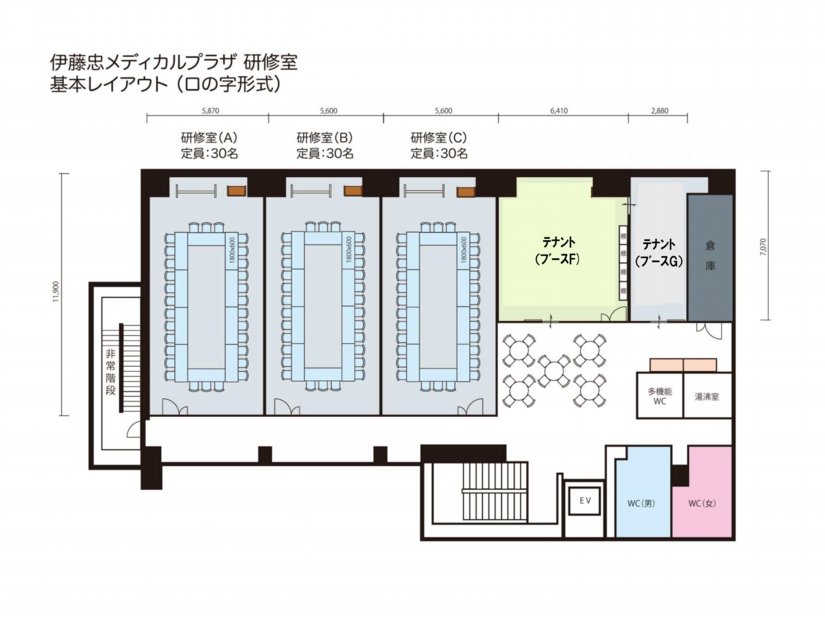roomlayout20140911_03