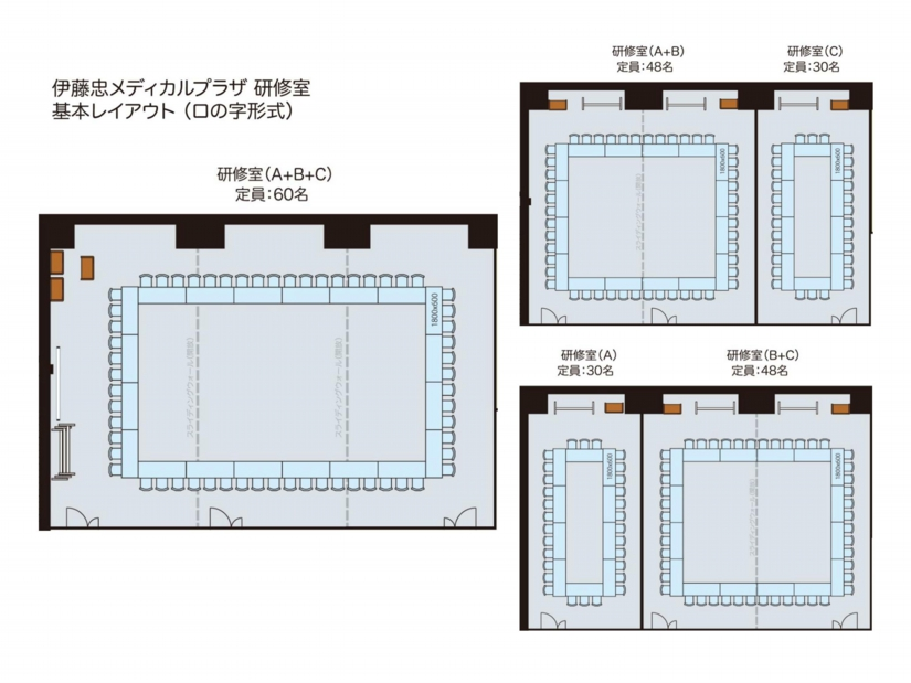 roomlayout20140911_04